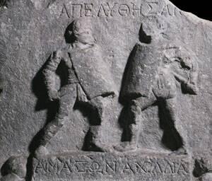 Gladiatrix_relief